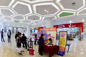 Chinese consumers spend big on imported FMCG: newspaper