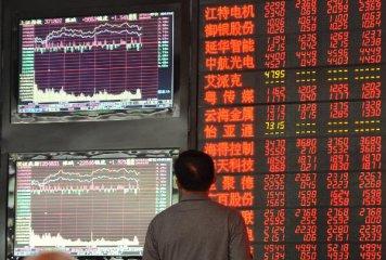 China's equity bull market long way to run: UBS executives