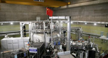 China participates in global cooperation for unlimited, clean fusion energy