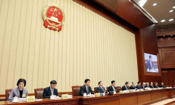 Draft law on export control submitted to Chinas top legislature