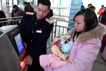 Chinese company develops 3D facial recognition system