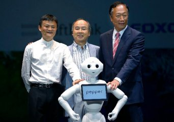Japans SoftBank Group expects huge net loss in FY 2019