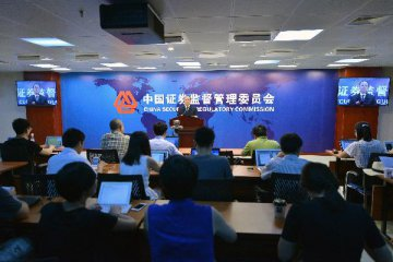 Chinas CSRC active in intl cooperation on cracking down frauds