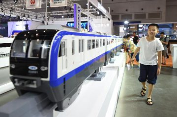 Acquisition of Vossloh Locomotives by CRRC approved