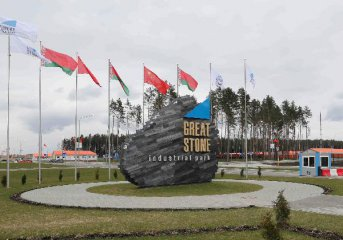 Industrial parks chief confident about Belarus-China cooperation on OBOR