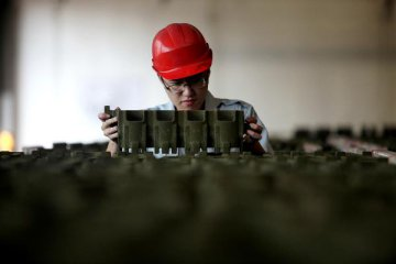 Chinas fiscal revenue down 14.5 percent for January-April period