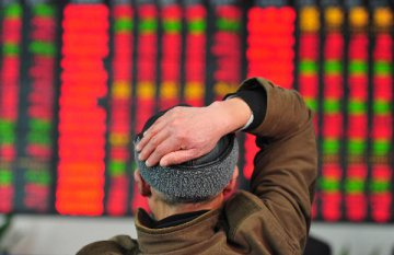 Chinese shares open mixed Wednesday