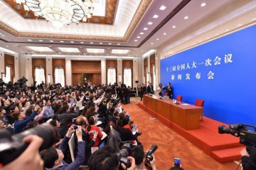 China to introduce national security legislation for HKSAR
