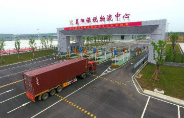China issues measures to support Hubei free-trade zone