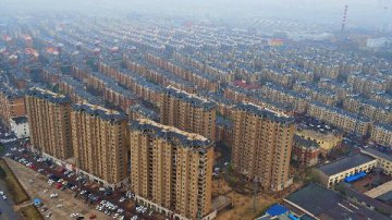 Chinas property investment down 0.3 pct in first five months