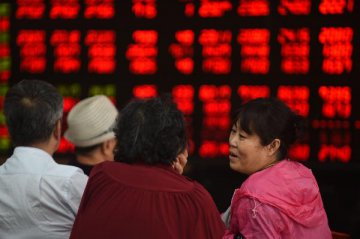 Chinese shares close higher Tuesday