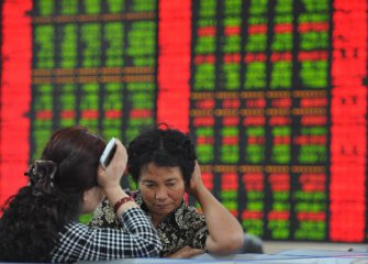 Chinas key stock indices open lower Friday