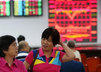 "China vows ""zero tolerance"" over capital market violations"