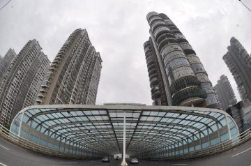 Chinas property investment up 1.9 pct in H1