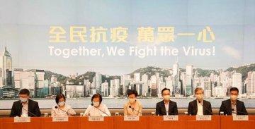 Hong Kong further steps up anti-epidemic measures