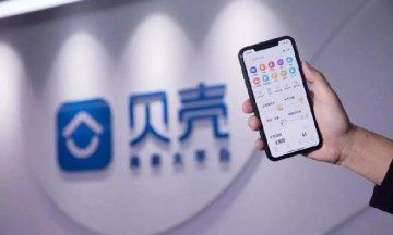 Chinese real estate giant KE Holdings to make NYSE debut