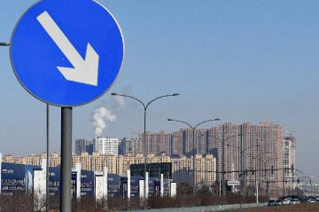 Chinas property investment up 3.4 pct in Jan.-July