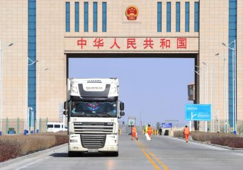 Cross-border parcels through Xinjiang rail port exceed 25 million