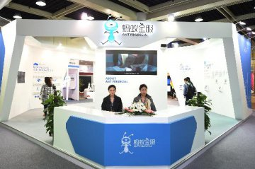 Ant Group files for IPOs in Shanghai, HK