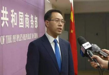 China firmly opposes Indias ban on 118 Chinese apps: ministry