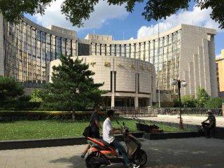 Chinas central bank skips reverse repos