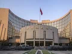 PBOC cuts 14D repo rate to 3.40pct Tue., down 10 bps from last auction