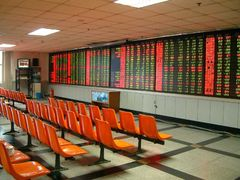 Two securities companies to sell overall RMB2.7 bln papers on Oct. 17