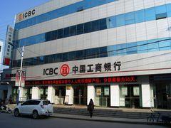 ICBC (601398.SH) to float RMB180 mln RMB-denominated bonds in ROK