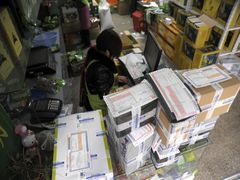Chinas online retail sales grow 32.2 pct in Q1-Q3, MOC