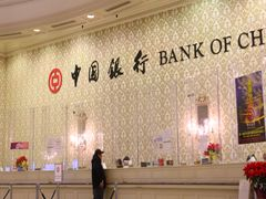 BOC HK accepted as settlement bank for Shanghai-HK stock link in HK