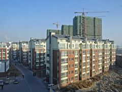 China property investment slows further