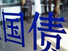 Chinas MOF sells 30Y T-bonds at 4.30 pct yield Fri
