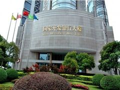 China Dev. Bank to auction max RMB12 bln 10Y bonds to boost Tier II capital