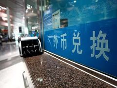 Foreign banks serve as market makers on first day RMB-Singapore dollar direct tr