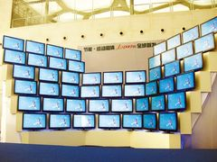 Chinas color TV exports grow 10.1 pct on yr in Sept. to 6.84 mln units