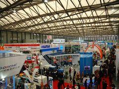 China 2014 Intl Industry Fair to be held in Shanghai Nov. 4-8