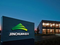 China Jinchuan Group raises electrolytic nickel price by 4,500 yuan/t Wed.