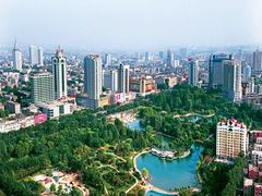 Chinalco Shandong Rare Earth to settle in Zibo city, Shandong province, report