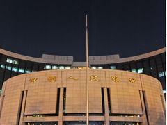 PBOC gives qualified non-financial entities access to interbank bond mkt