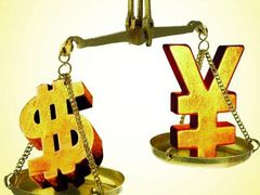 China yuan weakens to 6.1525 against USD