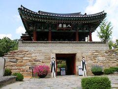 1st LD: China, ROK conclude FTA substantive negotiations
