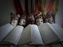 MOF earmarks RMB5 bln fund for cultural industry