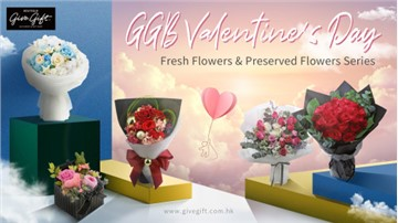 Give Gift Boutique Predicts A Sales Boom of Preserved Flowers on Valentines Day Due to The Growing Demand of Floral Gifts During COVID-19