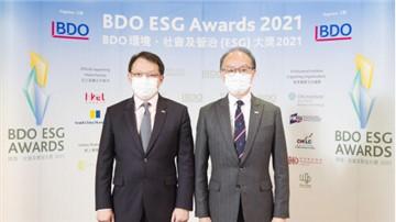 BDO announces winners of the BDO ESG Awards 2021