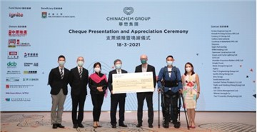Chinachem Group makes HK$3.8 million matching donation for spinal cord injury relief following paraplegic's epic climb of Nina Tower