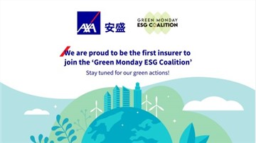 AXA becomes the first insurer to join Green Monday ESG Coalition