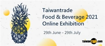 Taiwantrade.com showcases popular Taiwanese food, beverage, and pineapple products