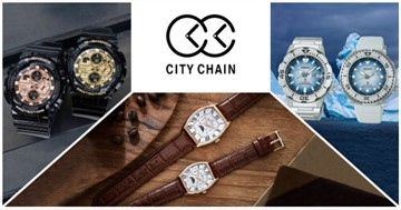 City Chain Launches E-Commerce Website in Singapore, Bringing Another Dimension to the Retail Experience