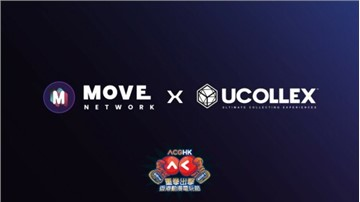 MOVE Network Showcases Partnerships with UCOLLEX at Ani-Com HK 2021