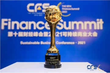 """Hang Lung Properties Garners """"2021 Corporate Social Responsibility Model Award"""" in Recognition of its Community Investment and Sustainable Development Initiatives"""